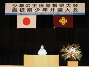news-shutyo02