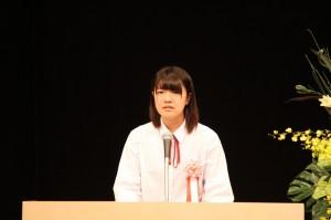教育長賞・山田なつみ