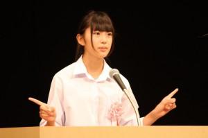 警察本部長賞・西村美早紀 (1)