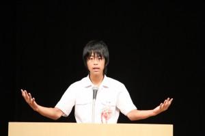 県知事賞・河野鉄太